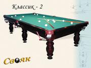 Все для приятной игры в бильярд http://billiard-d.com.ua