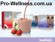Wellness - для тех,  кто ценит здоровье