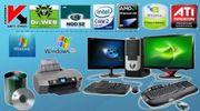 Ремонт и продажа компьютеров в Кировограде