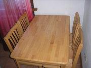 Стол кухня или столовая