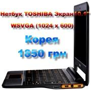 Нетбук TOSHIBA 10.1