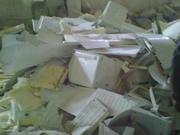 Закупаем на постоянной основе отходы ТБО