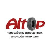 Переработка шин в Украине. Оборудование для переработки шин и в топлив