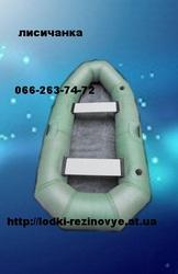 лодка Лисичанка и другие лодки надувные резиновые и ПВХ