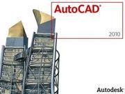 Программа AutoCAD. Курсы в Кировограде с трудоустройством в Кировоград