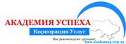 Курсы ЛАНДШАФТНОГО ДИЗАЙНА в Кировограде с трудоустройством.