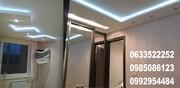 Вызов электрика в Кировограде, ремонт электрики в Кировограде