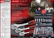 Набор инструмента KS-Tools 911.0771- головки,  биты,  трещотки