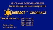 Грунтовка ГФ-0119 {ГФ-0119} грунт 0119ГФ грунтовка ГФ-0119  Грунтовка