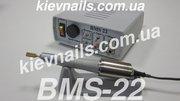 БМС-22-BMS Маникюрный фрезер 45000 оборотов