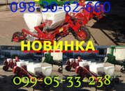 Сеялка СУПН от производителя(доставка по Украине)