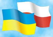 Польша,  Украина,  работа