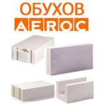Продам газобетон №1 в Украине AEROC (Аэрок) в Кировограде и области