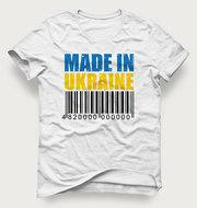 Акция! Мужская футболка «Made In Ukraine» по самой низкой цене 129грн.