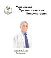 Бесплатная консультация у трихолога.Кировоград и вся Украина