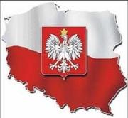 Открыв бизнес в Польше - можно получить ВНЖ