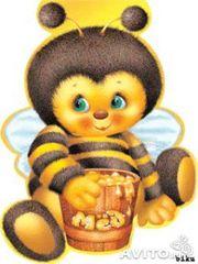Cкупа мед
