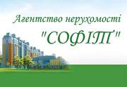 Продажа жилого дома Кировоград пер.Санаторный
