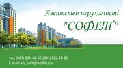 Продажа трехкомнатной квартиры Кировоград пр.Победы