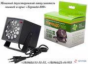 Купить отпугиватель мышей и крыс Торнадо-800 Украина