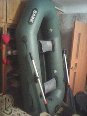 продам срочно лодку барк B 230