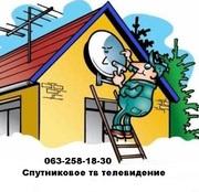 Установка спутниковой антенны в Кировограде