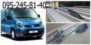 Рейлинги Reno Trafic/Opel Vivaro/Nissan Primastar