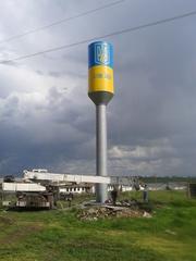 Изготовление водонапорной башни Рожновского