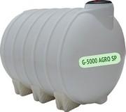 Резервуар для хранения и перевозки удобрений Онуфриевка