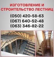 Деревянные,  металлические лестницы Кропивницкий. Изготовление лестниц