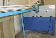 Продам оборудование для изготовления металопластиковых окон и дверей.