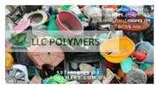 Круглогодично покупаем отходы пластмасс