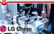 ЗАВОД LG - Мужчины,  сем.пары на завод аккумуляторов для автомобилей