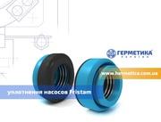 Механические уплотнения для насосов FRISTAM