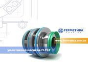 Механические уплотнения для насосов Flygt