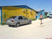 Сдам домики для отдыха на берегу Азовского моря