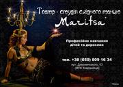 Театр-студия восточного танца MARITSA